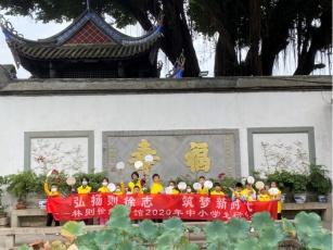 喜讯!福州市林则徐纪念馆荣晋国家二级博物馆