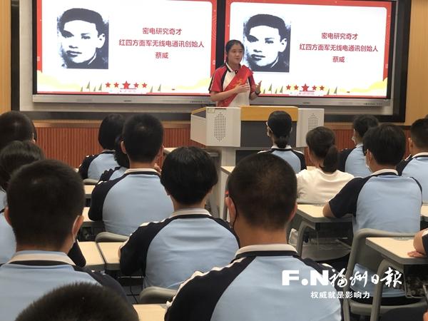 福州格致中學讓革命薪火代代相傳